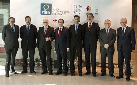 Representantes de las distintas entidades organizadoras del FIE 2.0 reunidas en Ifema con motivo de la presentación a la prensa del Foro Internacional del Español